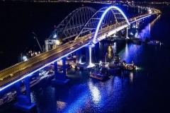 krimskii most2