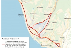 Схема проезда по Сочи на ЧМ 2018