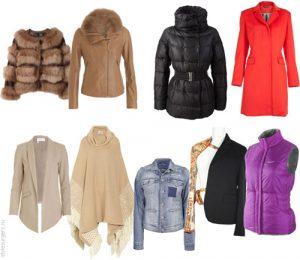 Стильные куртки, стильные пальто, пальто 2018, куртки 2018, одежда, женская одежда, интернет магазин